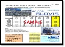 Vessel schedule - JI WORLD JAPAN